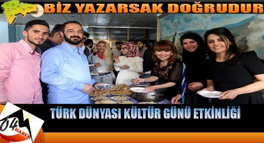 Ağrı da Türk Dünyası Kültür Günü  Kutlandı