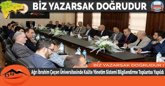 Ağrı İbrahim Çeçen Üniversitesinde Kalite Yönetim Sistemi Bilgilendirme Toplantısı Yapıldı