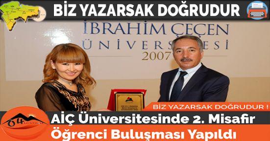 AİÇ Üniversitesinde 2. Misafir Öğrenci Buluşması Yapıldı