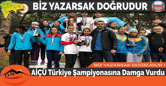 AİÇÜ Türkiye Şampiyonasına Damga Vurdu