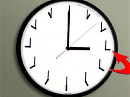 Bu gece yatmadan saatinizi geri alın!