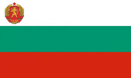 Bulgarlar 2050'de azınlıkta olabilir