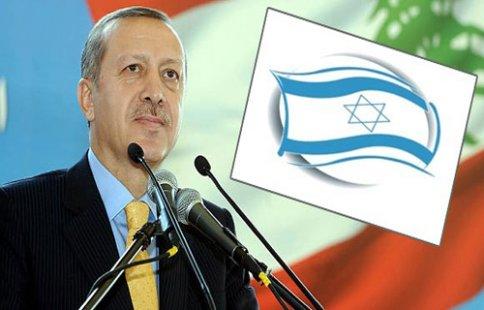 İsrail'den Erdoğan'a yanıt geldi
