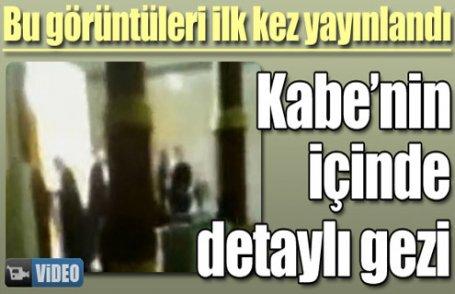 Kabe'de detaylı gezi (Video)