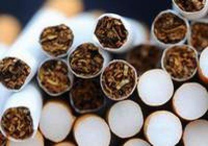 Sigaraya sağlık vergisi!