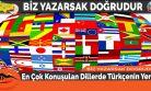 En Çok Konuşulan Dillerde Türkçenin Yeri
