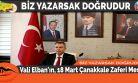 Vali Elban'ın, 18 Mart Çanakkale Zaferi Mesajı