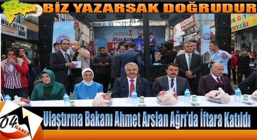 Ulaştırma Bakanı Ahmet Arslan Kardeşlik İftarına Katıldı